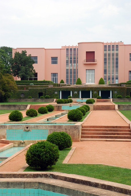 Serralves Museum Art Deco edifice